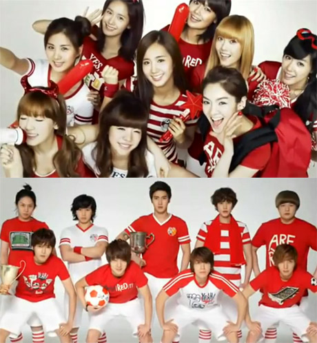 http://minewishinee.files.wordpress.com/2010/04/20100406_spao_worldcup_2.jpg?w=460&h=498