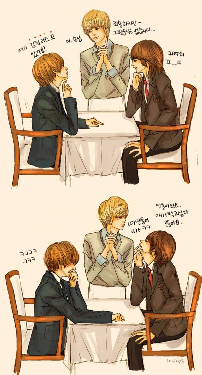 2min fanart part1 (3)